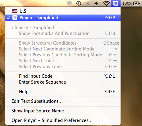 screenshot type chinese switching