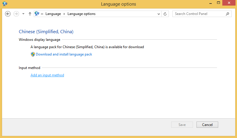 Windows 8 - How to type Chinese Characters with Pinyin Input